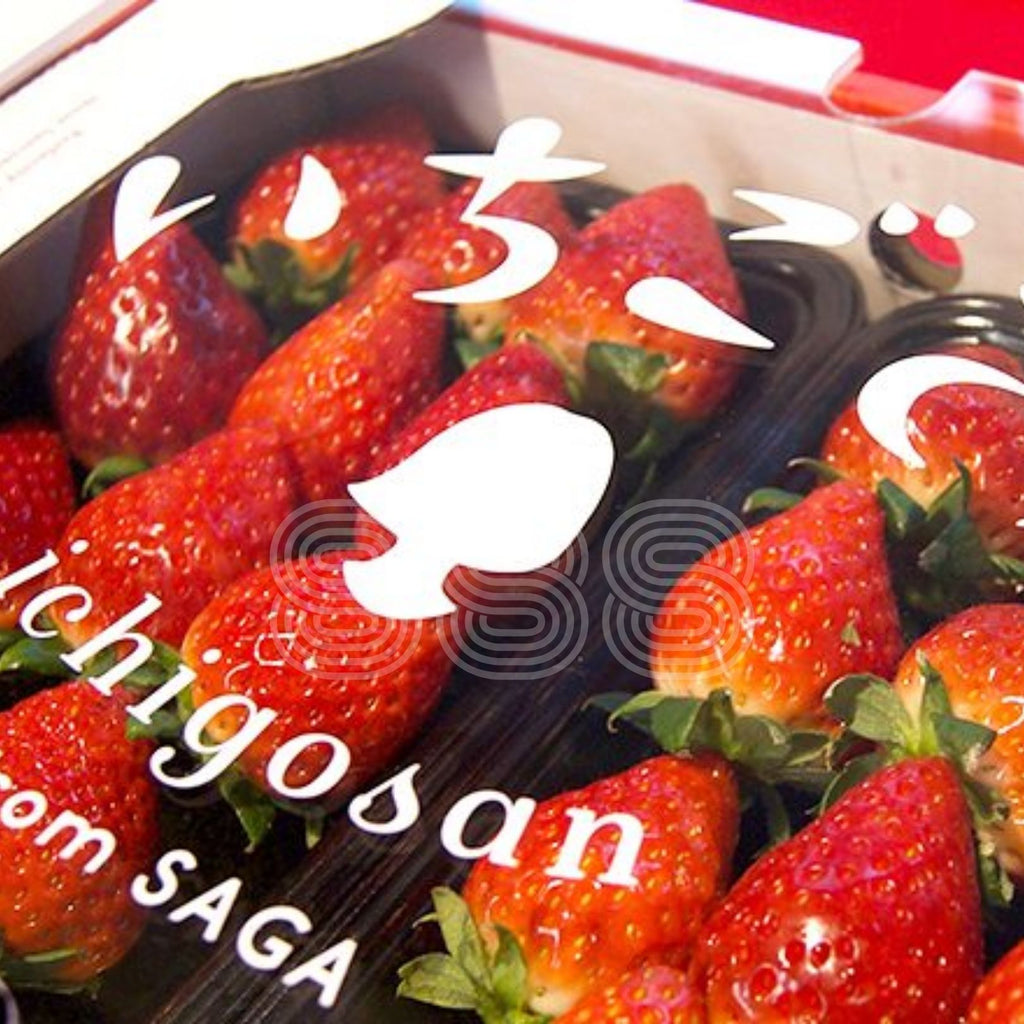 Saga Ichigo-San Strawberry (2 Punnets)