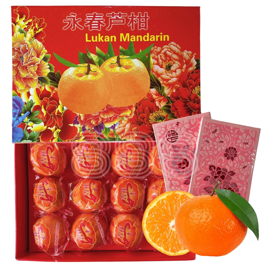 Honey Lukan Mandarin Oranges Gift Box XXL 12pcs (FREE Red Packets)