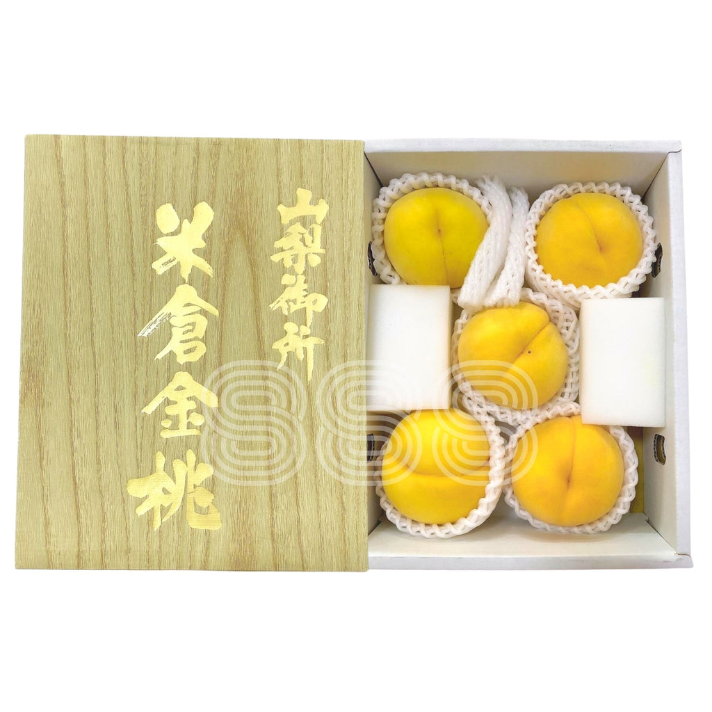 Japanese Tsukiakari Golden Peach Gift Box (2kg)