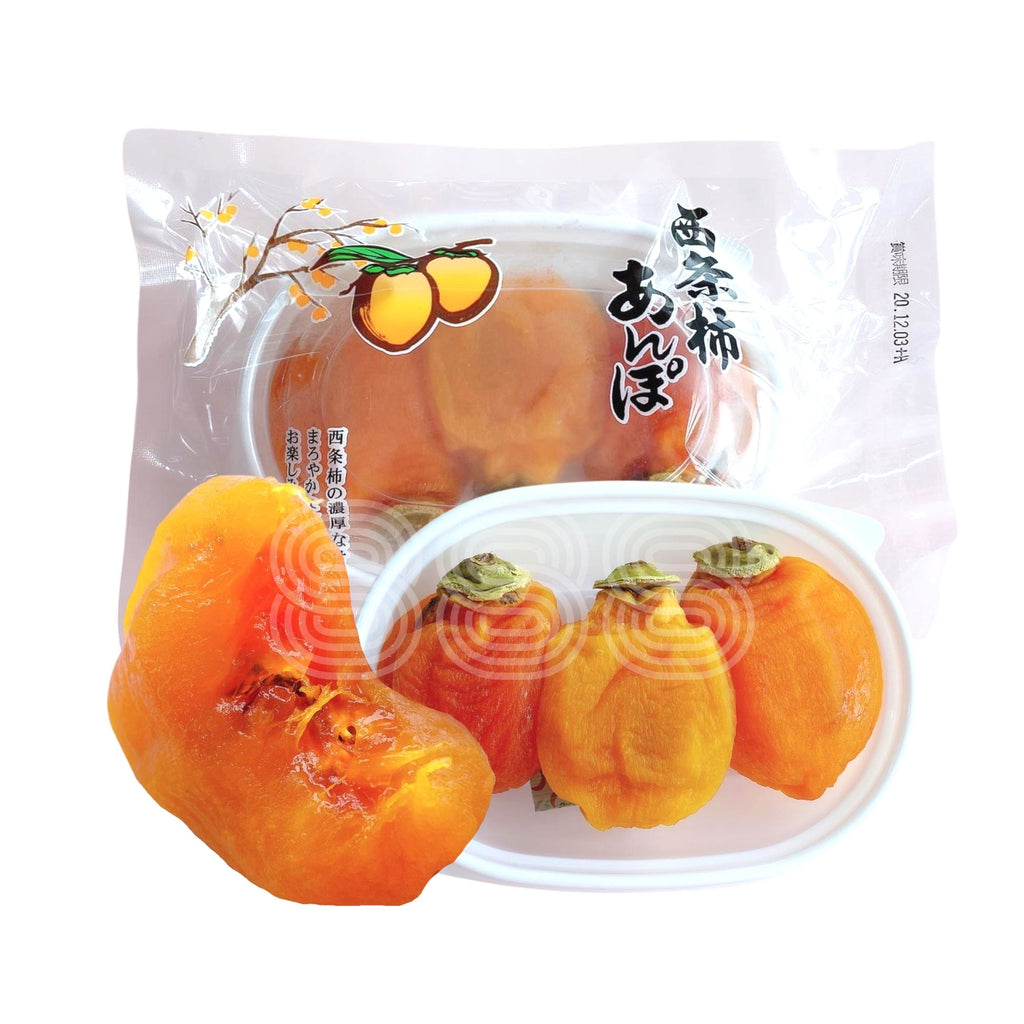 Japan Saijou さいじょう Anpogaki (Half-Dried Persimmon, 180g)