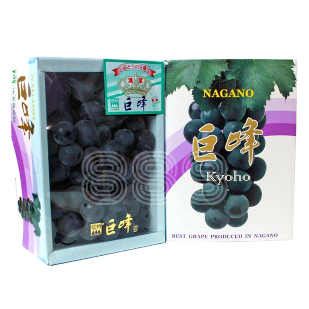 Nagano Kyoho Grape Gift Box (900g)
