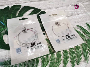 Dunhuang Outer & Inner Erhu Strings™ 敦煌二胡内外弦