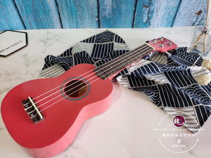 Colorful Ukulele™ 彩色尤克里里