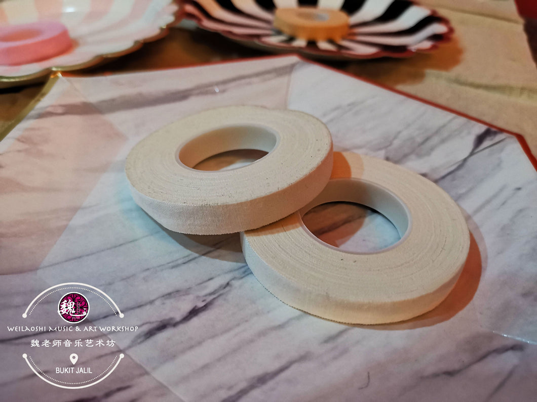 Gu Zheng Colorful Adhesive Tape 2.0™ 古筝彩色胶布 2.0
