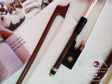 Load image into Gallery viewer, Classic Violin Bow™ 经典小提琴弓