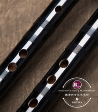 Load image into Gallery viewer, Black Bamboo Flute™ 黑魔笛