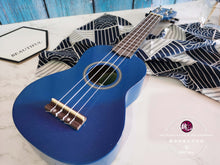 Load image into Gallery viewer, Colorful Ukulele™ 彩色尤克里里