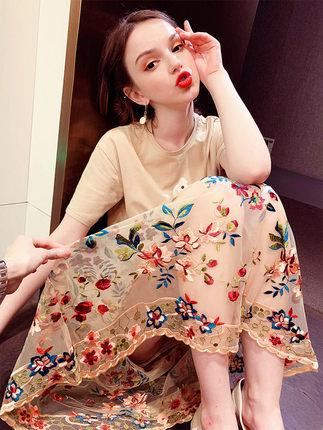 Fancy Lolita lace mesh yarn embroidery fashion temperament small fresh dress two-piece suit