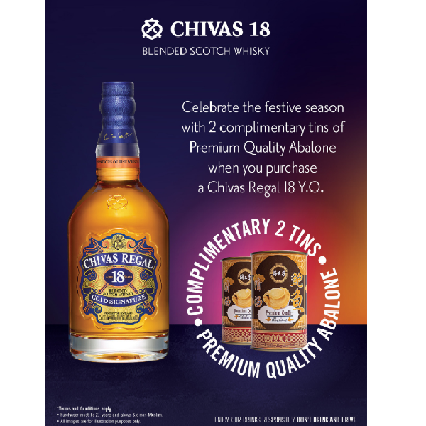 Chivas Regal 18 Years (Free 2 Premium Quality Abalone)