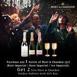 MOET & CHANDON (BRUT IMPERIAL) FOC 2 GOLDEN GOBLETS WITH GIFT BOX