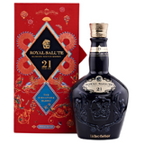 Royal Salute 21 Years Limited Edition 2021