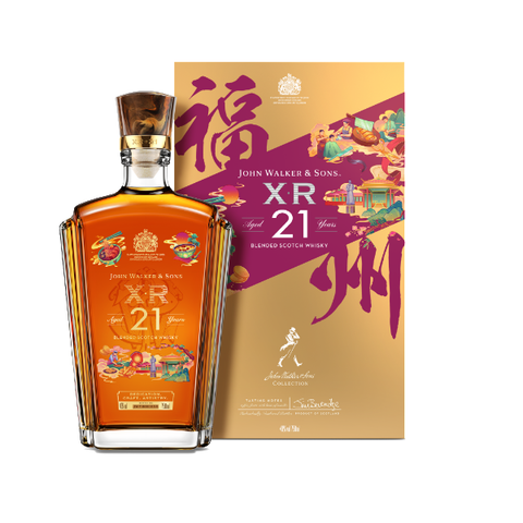 JOHN WALKER & SONS XR21 Legacy Collection Foochow