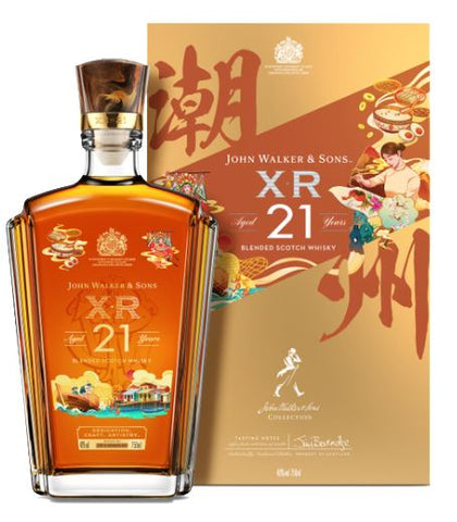 JOHN WALKER & SONS XR21 Legacy Collection Teochew