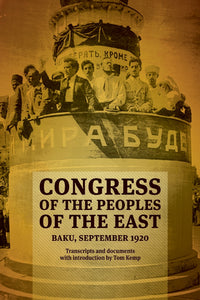 Congress of the Peoples of the East (Baku 1920)