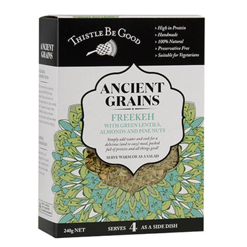 Ancient Grains - Freekeh with Green Lentils, Almonds and Pine Nuts