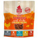 Plato Pet Treats Limited Ingredient Diet Mini Thinkers Chicken Recipe Dog Treats