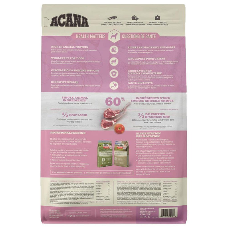 ACANA Singles Limited Ingredient Diet Lamb with Apple Recipe Grain-Free Dry Dog Food