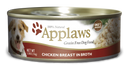 Applaws Chicken Breast in Broth Grain-free Canned Dog Food 5.5-oz