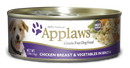 Applaws Chicken Breast with Vegetables in Broth Grain-free Canned Dog Food (5.5-oz can, case of 24)