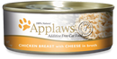 Applaws Chicken Breast with Cheese in Broth Canned Cat Food - Petanada