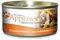 Applaws Chicken Breast with Pumpkin 2.47oz