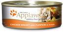 Applaws Chicken Breast with Pumpkin in Broth Canned Cat Food