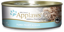 Applaws Tuna Fillet in Broth Canned Cat Food