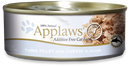 Applaws Tuna Fillet with Cheese in Broth Canned Cat Food
