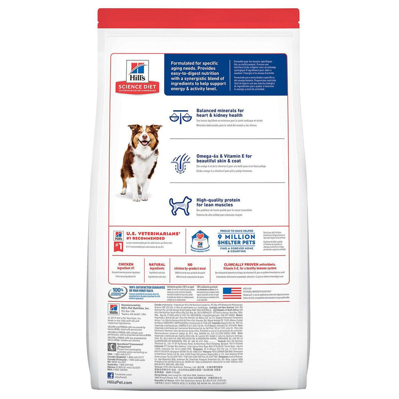 Hill's Science Diet Adult 7+ Chicken Meal, Barley & Brown Rice Recipe Dry Dog Food-Back