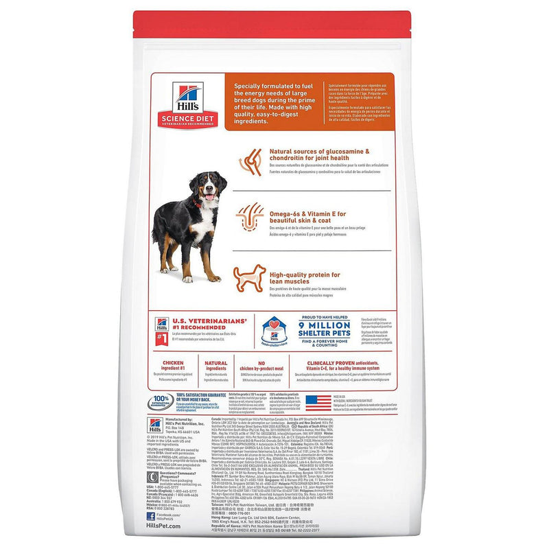 Hill's Science Diet Adult Large Breed Chicken & Barley Recipe Dry Dog Food-Back