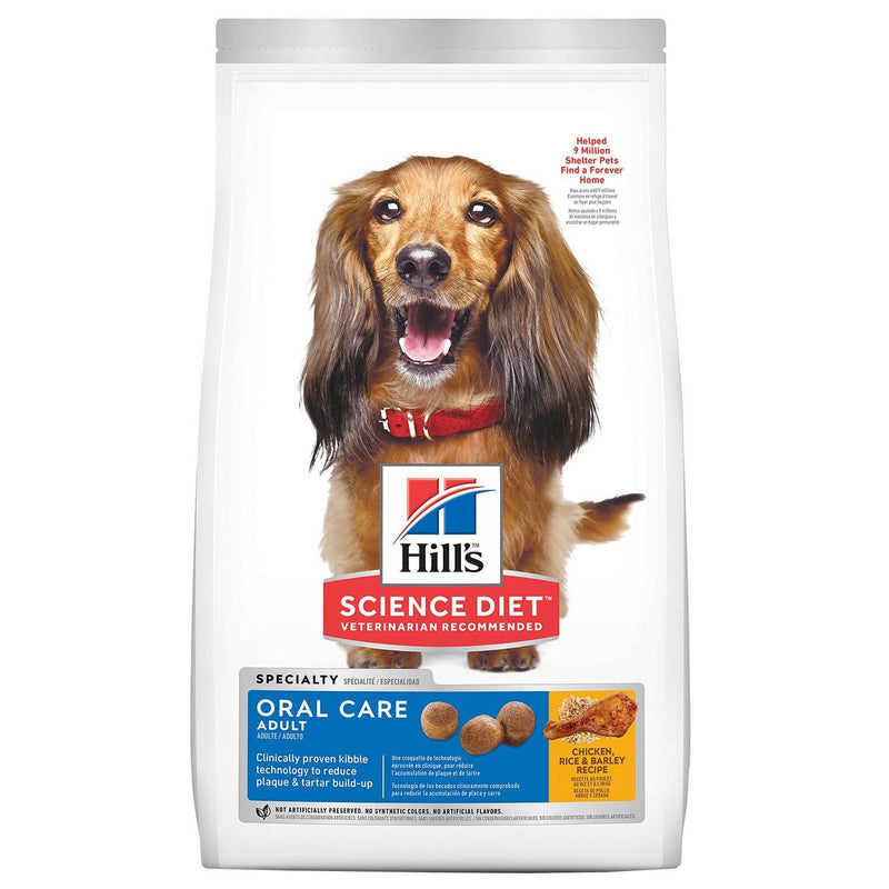 Hill's Science Diet Adult Oral Care Chicken, Rice & Barley Recipe Dry Dog Food