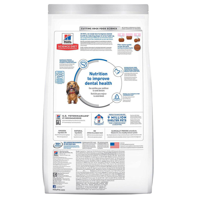 Hill's Science Diet Adult Oral Care Chicken, Rice & Barley Recipe Dry Dog Food -Back