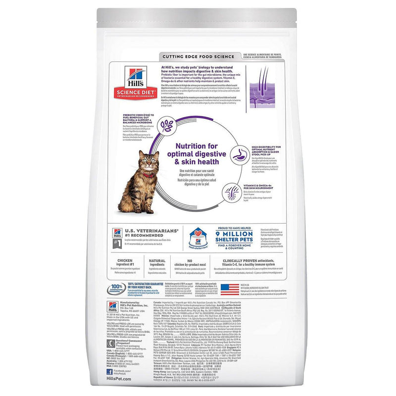 Hill's Science Diet Adult Sensitive Stomach & Skin Chicken & Rice Recipe Dry Cat Food-Back