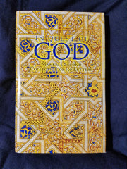 In Quest of God: Maneri's Second Collection of 150 Letters.