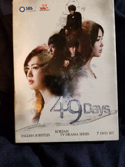 49 Days. Official  Licensed Version: USA & Canada. DVD. 7 discs
