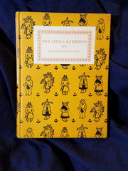 Five Little Katchinas by Elizabeth Willis De Huff.