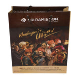 Sri Ram & Son Laminated - yessirbags.in