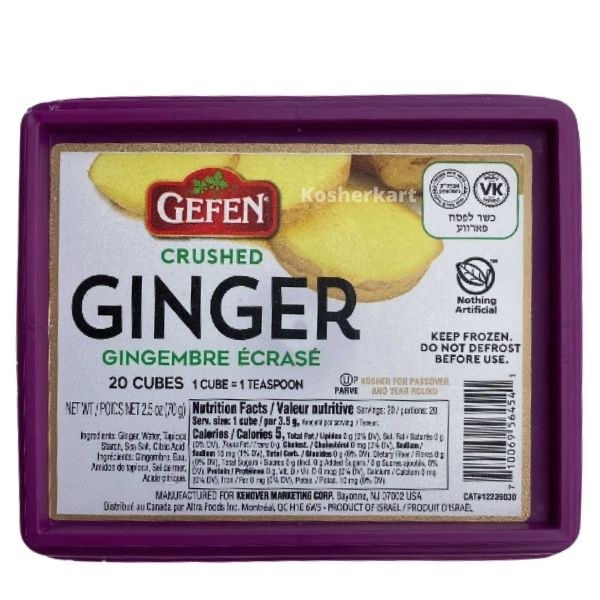 Gefen Chopped Ginger Cubes