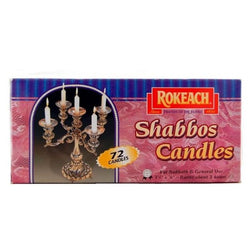 Rocheach Shabbat Candles