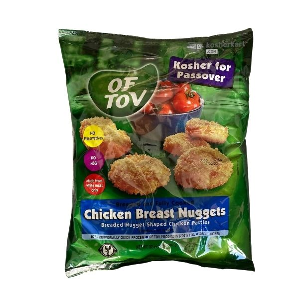 Of Tov Kosher for Passover Chicken Nuggets
