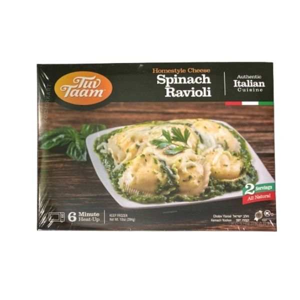 Tuv Taam Spinach Ravioli With Creamed Spinach Sauce and Mozzarella Cheese