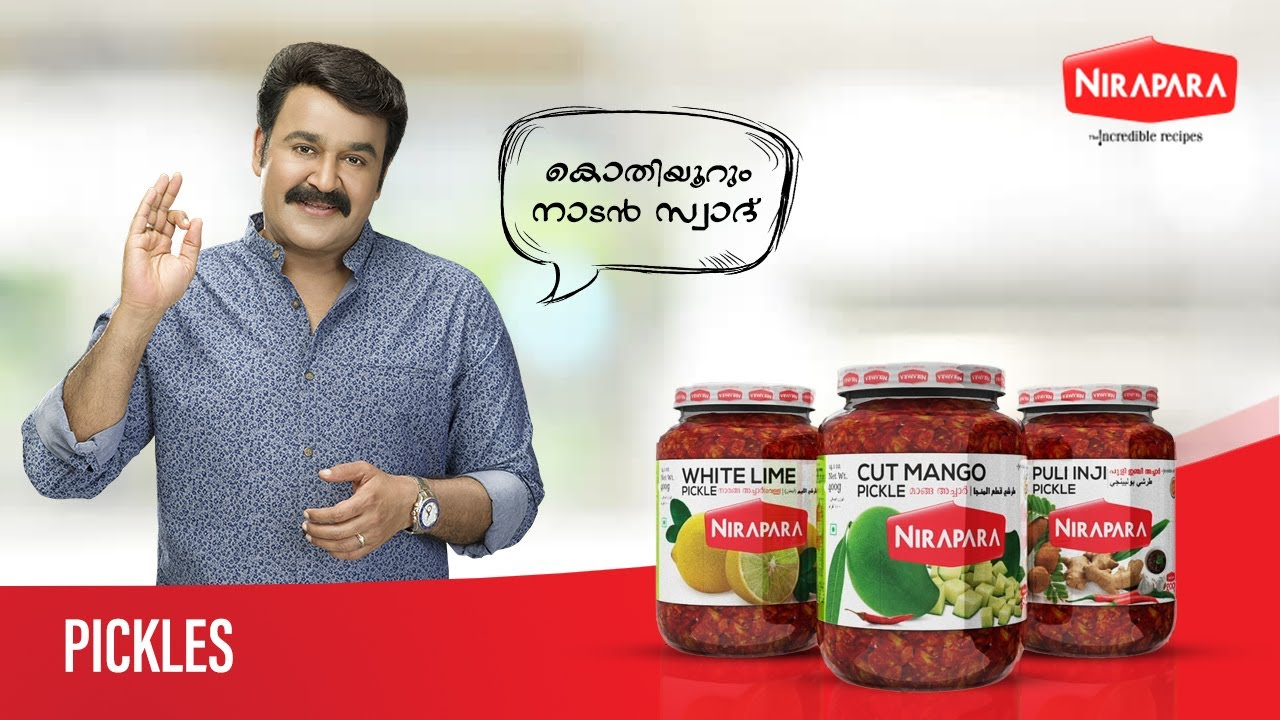 Nirapara Pickles
