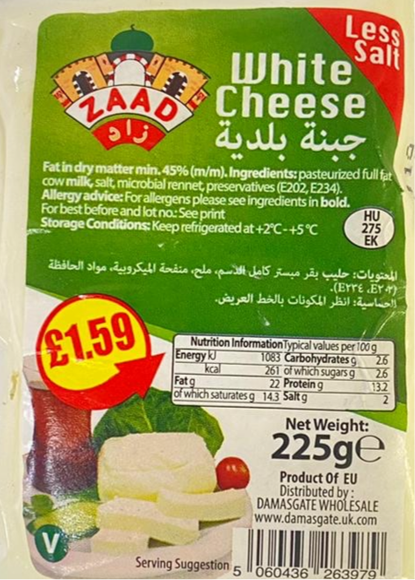 Zaad White Cheese 225g