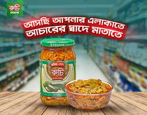 Ruchi Pickles (Bangladeshi Style Pickles)
