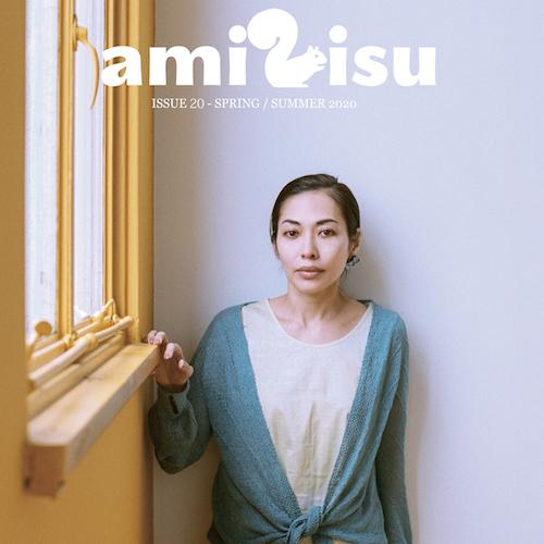 Amirisu Issue 20