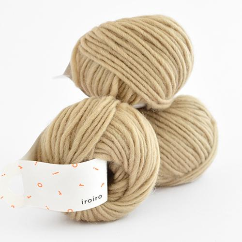 Punch Needle Roving-Oatmeal