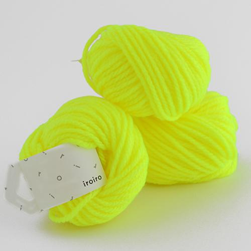 Punch Needle Roving-NeonYellow