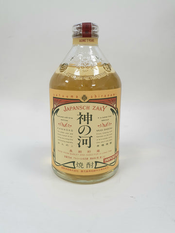 Kannoko (Barley Shochu)  700ml (Alcohol 25%)