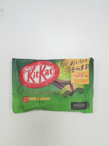 KitKat Mini Matcha 14 pieces