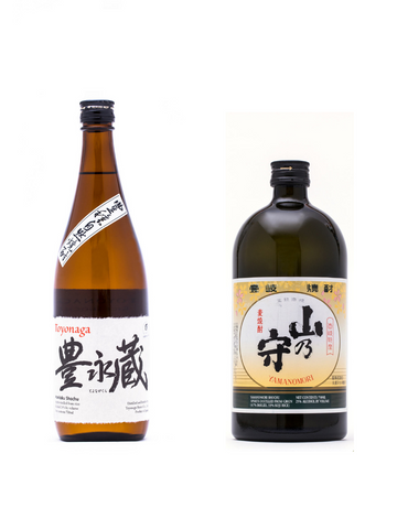 Shochu Set 750ml x 2